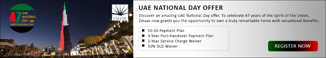 Emaar National Day Offer